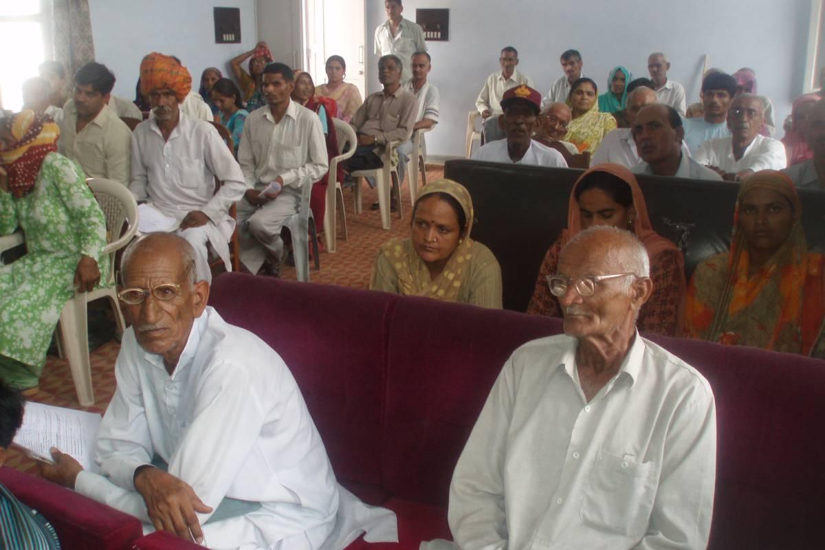 Hoshiarpur Rally